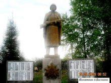 памятник в д.Басманы,фото Веры Александровны