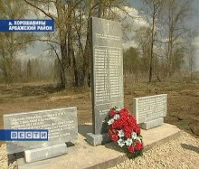 Памятник погибшим в ВОВ солдатам из д.Хорошавины.Памятник установлен в 2010году на дороге Арбаж-Басманы.