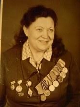 Созонова Фаина Ивановна