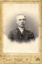Барышев Николай Сергеевич