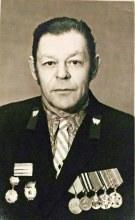 Ситников Леонид Андреевич