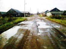 Перекрёсток Зелёной, Новой и Совхозной улиц