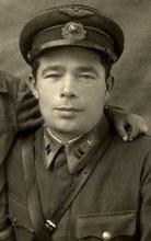 Исупов Александр Филиппович