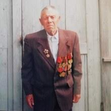 Плёнкин Илларион Прокопьевич