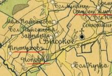 фрагмент карты 1885 г. (поч. Попов, Петухов, Ст. Ключ)