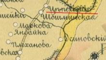 Цепегина на карте 1885 г.