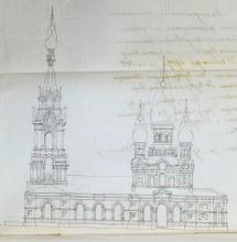 Проектъ на постройку храма въ селе Каракше (1)