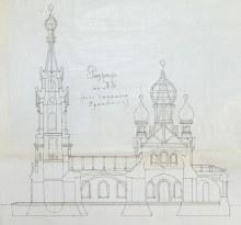 Проектъ на постройку храма въ селе Каракше (2)