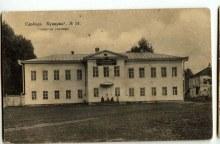 Слобода Кукарка №14. Городское училище. Историческое фото.