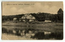 Дача в окрестности слободы Кукарки №27. Историческое фото.