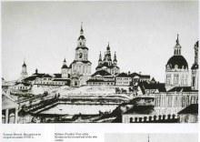 Рисунок семинариста Анисимова П.А., 1802 г.