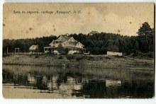 Дача в окресности слободы Кукарки №27. Историческое фото.