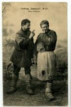 Слобода Кукарка №21. Типы босяков. Историческое фото.