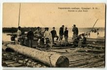 Окрестность слободы Кукарки №31. Бурлаки на реке Вятке. Историческое фото.