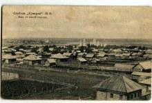 Слобода Кукарка №8. Вид с южной стороны. Историческое фото.