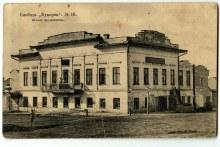 Слобода Кукарка №16. Школа Кружевниц. Историческое фото.