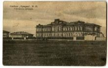 Слобода Кукарка №17. Учительская семинария. Историческое фото.