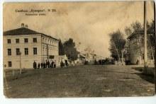 Слобода Кукарка №20. Казанская улица. Историческое фото.