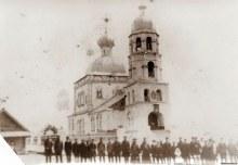 Церковь с. Цепочкино