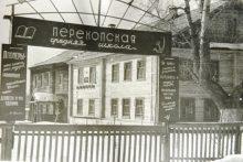 Школа в Фатеево