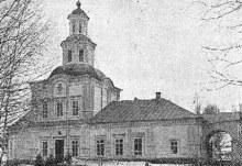 Спасо-Хлыновская церковь, 1770-1939 гг