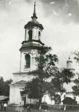 Церковь Спаса Нерукотворного образа в селе Хлыновском