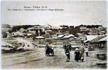 Вид города из с. Хлыновки