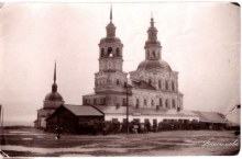Истобенск. Церковь Николая Чудотворца. 1 января 1935