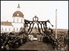 открытие памятника государю императору Александру II в 1911 году