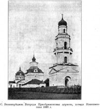 Известия ИАК 1912