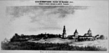 Село Великорецкое. Вид с юго-западной стороны. Гравюра М.Чемоданова. 1880 год