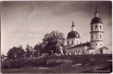 Истобенск. Церковь Троицы Живоначальной. 1900—1920 год