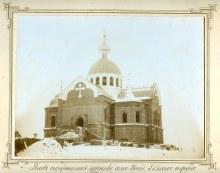 Освящение новой церкви в с.Уни Глазовского уезда. 1904 г.