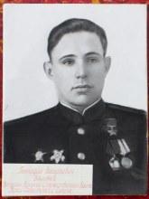 Вашляев Геннадий Васильевич. Фото в Чернохолуницком краеведческом музее