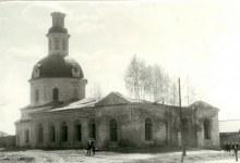 Бывшая церковь. 05.1982 [Ом.рай.арх., ф.80]