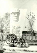 Памятник погибшим воинам. 08.1982 [Ом.рай.арх., ф.80]