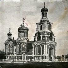 Иоанно-Предтеченская церковь. Историческое фото.