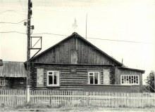 Белозерский сельский совет, июнь 1983 г. [Ом.рай.арх., ф.80]
