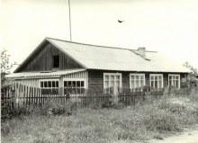 Детский сад Искорка, июнь 1983 г. [Ом.рай.арх., ф.80]