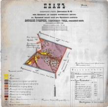 План поселенческого участка Дементьевского № 46 (ЦГА ПК Ф.716.Оп.3.Д.2321)