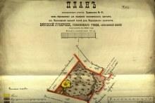План поселенческого участка Ердвинского № 41 (ГАПК Ф.716.Оп.3.Д.2322.Л.1)