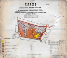 План поселенческого участка Малого Лимана (Голынастого) № 48 (ГАПК Ф.716.Оп.3.Д.2328)