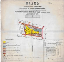 План поселенческого участка Ульяновского № 49 (ГАПК Ф.716.Оп.3.Д.2332)
