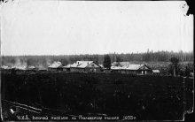 Рабочий посёлок на Гниловском руднике 1935 г.