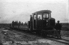 УЖД - Гниловка-Чёрная. Мотовоз. подвозка руды 1935 г.