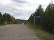 Дорожный указатель при въезде со стороны г. Кирс (2012)