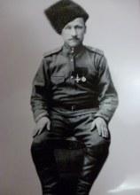 Григорий Игнатьевич Исупов 1875 г.р., погиб в Первую Мировую войну