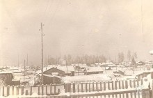 Пелес. 1980-е гг. www.vyatlag.ru