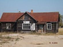 "Станция ""Парманка"" (фото с сайта www.vyatlag.ru)"