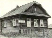 Столовая, июнь 1983 г. [Ом.рай.арх., ф.80]